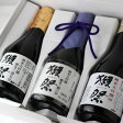 獺祭 おためしセット 180ml×3本入 【日本酒/旭酒造/だっさい】【箱付き】