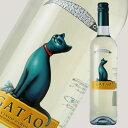 ガタオ ヴィーニョ・ヴェルデ 【白ワイン/ポルトガル/750ml】