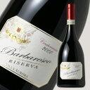 バルバレスコ・リゼルヴァ 2000【赤ワイン/イタリア/ピエモンテ州/750ml】【夏季クール便推奨】