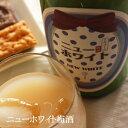 楽天酒舗 井上屋ニューホワイト梅酒 1800ml 【和リキュール/寒紅梅酒造/かんこうばい】