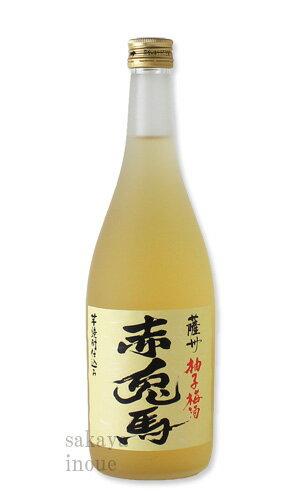 赤兎馬 柚子梅酒 720ml 【和リキュール/濱田酒造/せきとば】