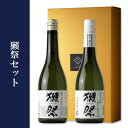 獺祭セット 【日本酒/旭酒造/ギフト】【純米大吟醸50/純米...