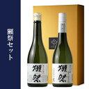 獺祭セット 【日本酒/旭酒造/ギフト】【純米大吟醸45/純米...