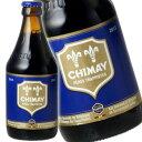 シメイブルービール瓶330ml