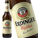 ショッピングビール エルディンガーヴァイス ビール 瓶 330ml