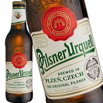 ピルスナー ウルケル ビール瓶 330ml