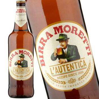 モレッティ ビール瓶 330mlの商品画像