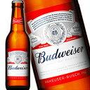バドワイザー瓶ビール355ml(1ケース24本入り)ビール【ラッキーシール対応】