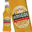 アミーゴ ビール 瓶 330ml