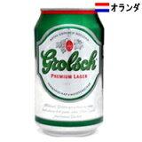グロールシュ プレミアムラガー缶(ケース販売) 330MLx24入り 【10P30Nov14】【RCP】