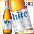 ハイト ビール 330ML 瓶 【PS】