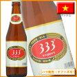 333 ベトナム ビール瓶 355ml 【05P03Dec16】 【PS】