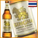 シンハービール瓶 330ml 【532P14Oct16】 【PS】