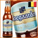 ヒューガルデンホワイトビール瓶 330ml 【05P02Sep17】 【PS】