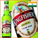 キングフィッシャービール瓶 330ml 【05P03Dec16】 【PS】