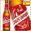 クルス カンポ ビール瓶 330ml 【02P25Aug17】 【PS】