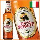モレッティ ビール瓶 330ML 【PS】