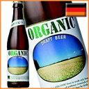 オーガニックビール瓶 330ml 【02P14Mar17】 【PS】