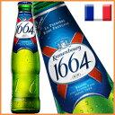 クローネンブルグ1664ビール瓶330ml【05P04Mar17】【PS】