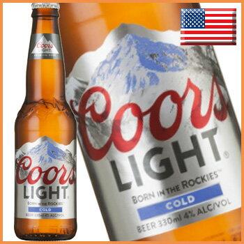 クアーズ ライトビール瓶 330ml 【new1019】