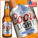 クアーズ ライトビール瓶 330ml 【02P26Feb17】 【PS】【new1019】