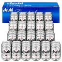[ビールギフト]アサヒ スーパードライ 缶ビールセット AS...