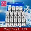 [ビールギフト]アサヒ スーパードライ 缶ビールセット AD-35【05P03Dec16】 【PS】 【送料込】 【11asaosa13】