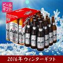 [ビールギフト]アサヒ スーパードライ大瓶12本詰 EX-12【05P03Dec16】 【PS】【送料込】