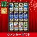 [ビールギフト]アサヒ ドライプレミアム 豊醸 日本の世界遺産 デザイン 缶ビ?ルセット SPD-3 【PS】 【11asaosb13】 【送料無料】(北海道・沖縄は送料1000円)
