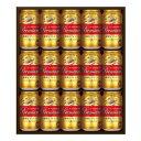 ビールギフト キリン 一番搾りプレミアム ビールセット K-PI4 【送料無料】(北海道 沖縄は送料1000円 クール便は 700円)【お中元】