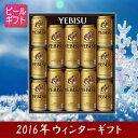 [ビールギフト]サッポロ エビスビール缶セット YE35D【05P03Dec16】 【PS】 【送料込】