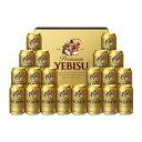 [ビールギフト]サッポロ エビスビール缶セット YE5DT ...