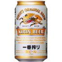 キリンビール 一番搾り350ml 缶(1ケース 24缶入)【532P14Oct16】 【PS】