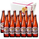 【ビールギフト】 キリンビール ラガー 中瓶 ビール12本セット【お中元】