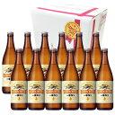 【ビールギフト】 キリンビール 一番搾り 中瓶 ビール12本セット【お中元】