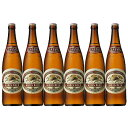 キリンビール クラシックラガー 大瓶 633ml ビール6本セット 【ラッキーシール対応】