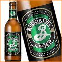 ブルックリン ラガービール瓶 330ml 【05P02Sep17】 【PS】