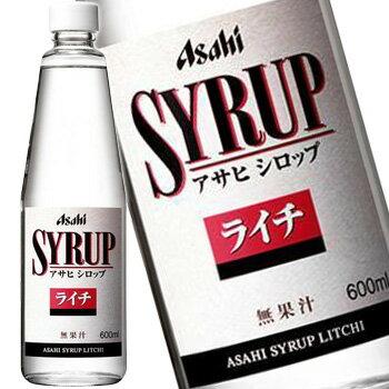 アサヒ ライチ シロップ 600ml (シロップ)の商品画像