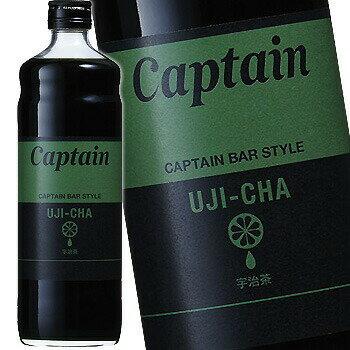 キャプテン 宇治茶 600ml (シロップ)の商品画像