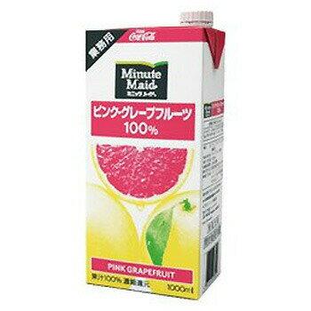 コカコーラミニッツメイドピンクグレープフルーツ100%1L×6パック(1ケース)送料無料(北海道・沖
