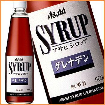アサヒ グレナデン シロップ 600ml (シロップ) 【wineday】