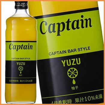 キャプテン 柚子 600ml (シロップ) 【wineday】