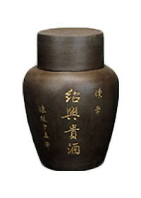 陳年紹興貴酒 15年 壺 3L (中国酒・紹興酒...の商品画像