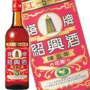 塔牌 紹興酒 花彫 5年 600ml 中国酒