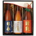 地酒ファンに喜ばれること間違いなし[Sギフト]日本酒 地酒「夢の饗宴セット」 720mlx3本