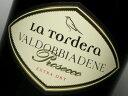 ラ・トルデーラ プロセッコ・ディ・ヴァルドッビアデーネ エクストラ・ドライ 750ml (ワイン)
