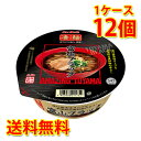 凄麺 富山ブラック 12個 (1ケース) ラーメン カップ麺 送料無料 (北海道・沖縄は送料1000