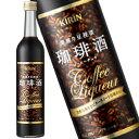 キリン(旧永昌源)珈琲酒(コーヒーチュウ)500ml【ラッキーシール対応】