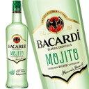 ショッピングベース バカルディ クラシック カクテルズ モヒート 700ml BACARDI CLASSIC COCKTAILS MOJITO