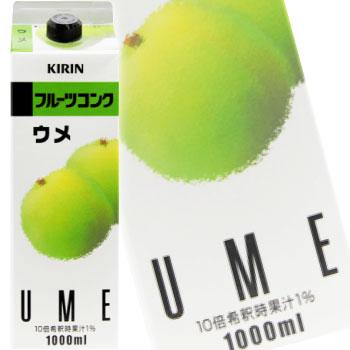 キリン フルーツコンク ウメ 1L (シロップ)...の商品画像